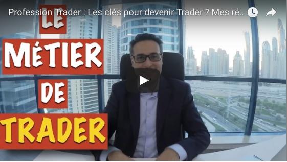 profession trader profession trader Profession Trader : Comment devenir un bon Trader ? Capture d   e  cran 2017 05 18 a   12