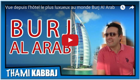 Burj Al Arab burj al arab Vue depuis l'hôtel le plus luxueux au monde Burj Al Arab Capture d   e  cran 2017 05 23 a   07