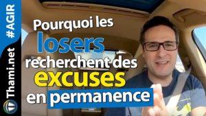 losers losers Pourquoi les losers recherchent des excuses en permanence maxresdefault 4
